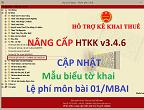 Tổng cục thuế thông báo về việc Nâng cấp ứng dụng HTKK v3.4.6, iTaxViewer 1.3.1